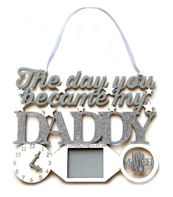 The Day You Became My Daddy Hanging Clock & Frame Design