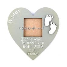 Baby Scan Photo Frame Gift Box with personalised greeting