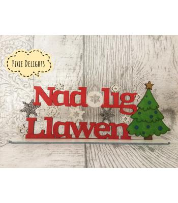 Welsh Xmas 'Nadolig Llawen' Christmas sign decoration on a stand