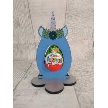Easter - Kinder Egg confectionery holder - Unicorn design