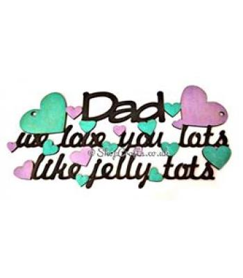"""Daddy we love you lots like jelly tots"" quote sign gift"