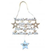 Twinkle twinkle little star hope you know how loved you are quote sign