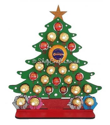 6mm reusable  Christmas Tree Chocolate  Holder Advent Calendar *More designs available*