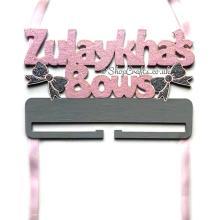 Personalised Hanging Name Bow Rail/Holder
