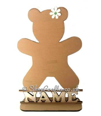 Personalised Teddy Bear Shape on a Stand with Name
