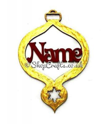 Personalised Vintage Style Christmas Tree Bauble - 150mm Size