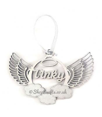 Personalised name bauble with angel wings and clouds