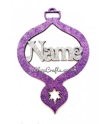 Personalised vintage style name bauble