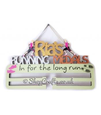Personalised Running 6mm Thick Double Rail Medal Holder - More Designs Available.