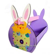 Reusable Wooden Easter Bunny Chick Basket - More Designs Available