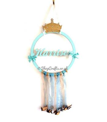 Personalised Name Prince Crown Dream Catcher Frame